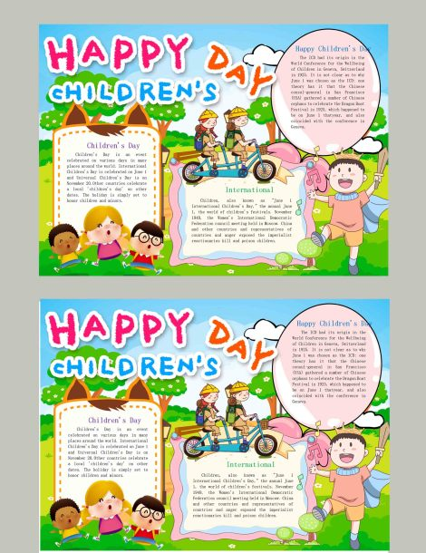 儿童节小报appy Children's Day